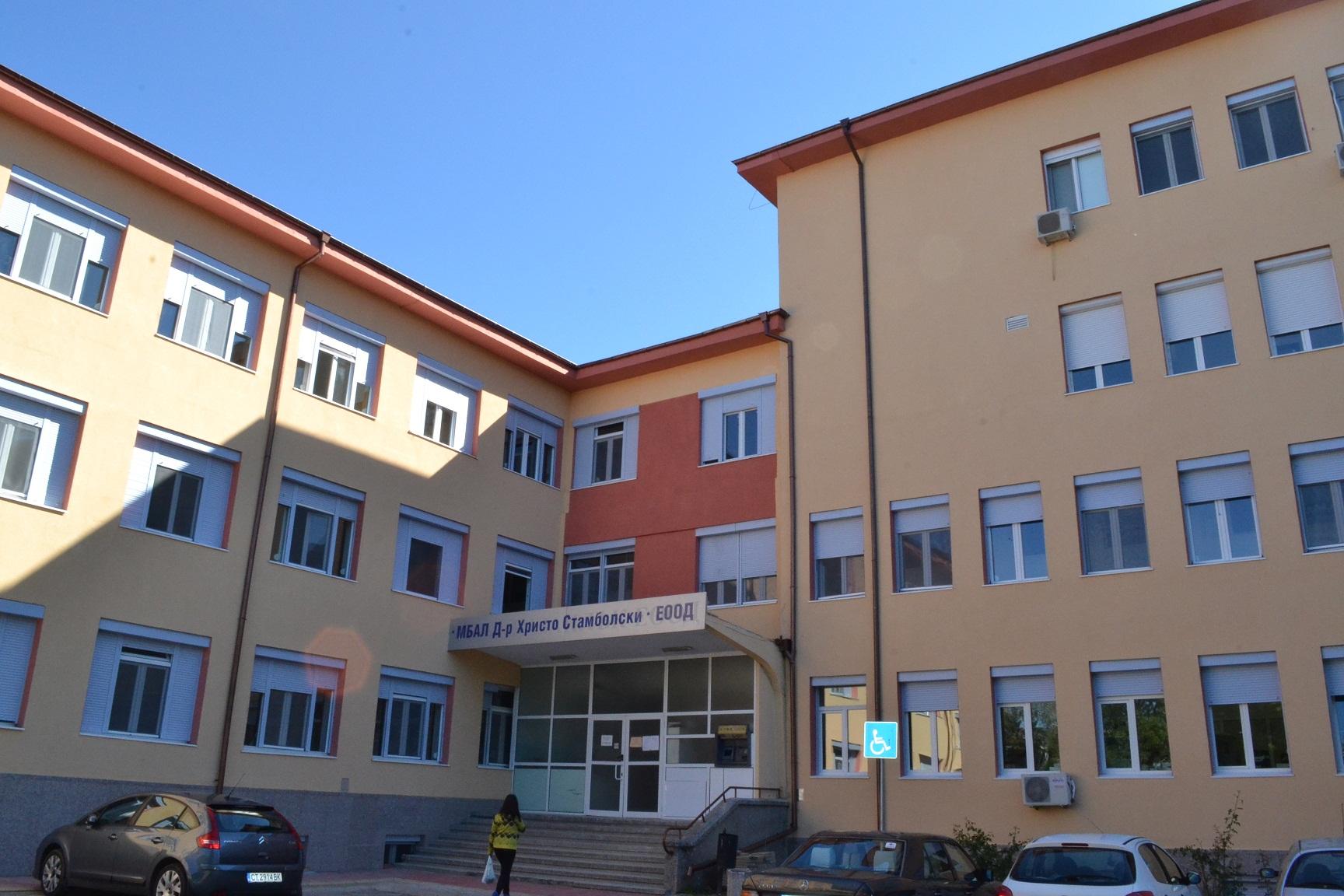 Община Казанлък направи подбор на млади лекари по програмата за финансиране на специализации към местната болница