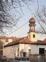 """Католическа църква от източен обряд """"Свети Йосиф"""" - гр. Казанлък"""
